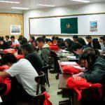 A organização dos cursos da ENFF